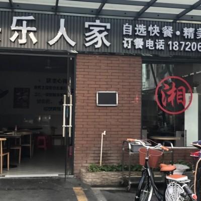 龙城广场地铁站  餐饮店转让