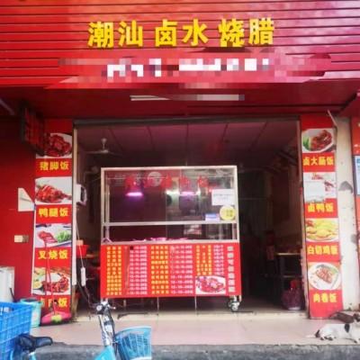 龙岗区坂田街道工业区门口处快餐店转让W