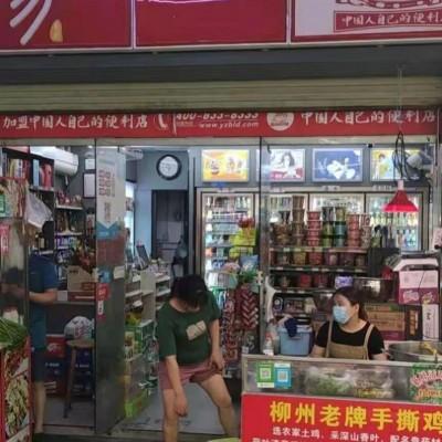 福田区沙头街道沙尾东村综合市场处便利店转让W