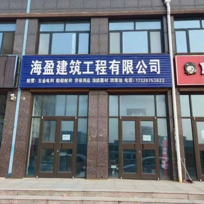 特佳铺编号202沧州黄骅港幼儿园附近店铺低价出租