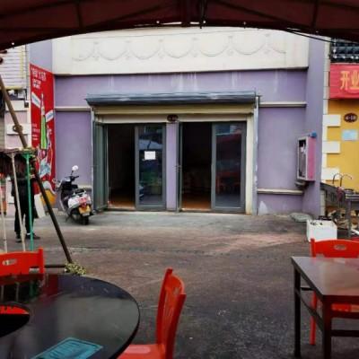 海花岛周边的商业街旺铺出售