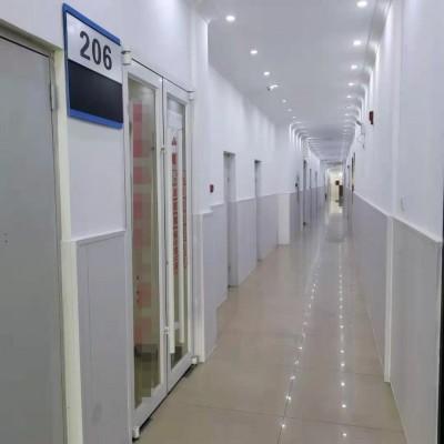朝阳大悦城百米商业综合体