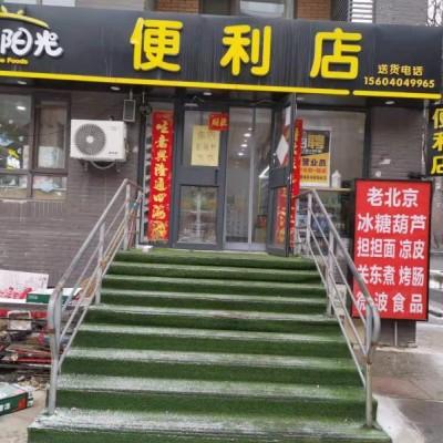 沈河小区超市出兑转让
