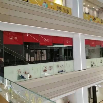 深圳福田华强南汉国商业中心商铺出租