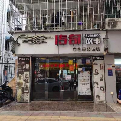 宝安区临街店铺空铺转让(除了重餐饮其他行业不限)