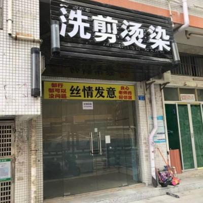 龙华清湖富联二区空店转让W