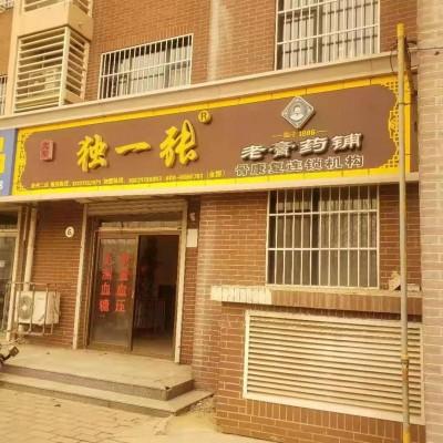 特佳铺218新华区东方世纪城东区好位置商铺房东直租