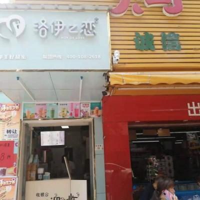 龙岗区长龙大型超市门口奶茶店转让W