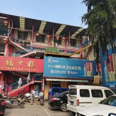 洛阳老城区临街门面出租面积57平