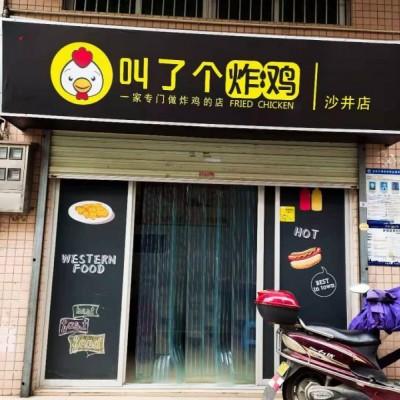 宝安区沙井街道盈利小吃店转让w