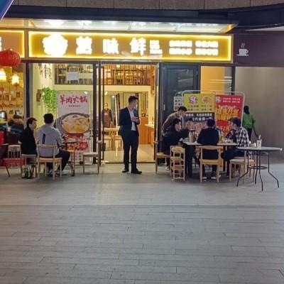 红山地铁站营利餐饮店转让w