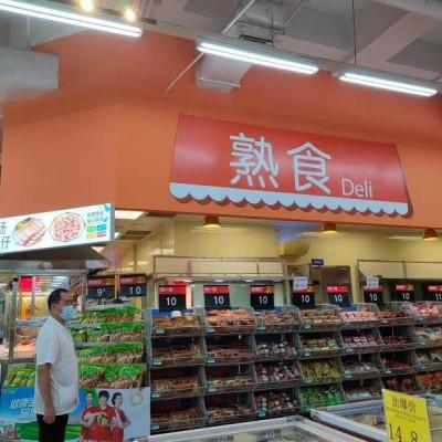 宝安区西乡沃尔玛北京烤鸭档口转让W