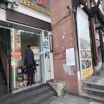 临街精装修10平米空店(之前是精装修理发店)