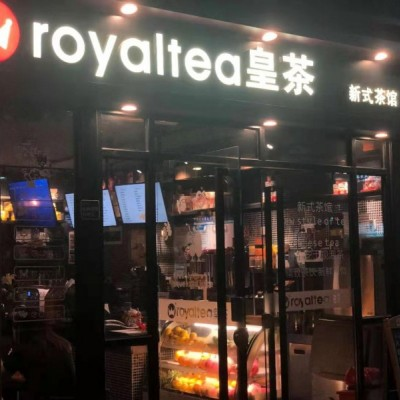 福田区车公庙地铁站A出口处奶茶店转让W人流大消费高