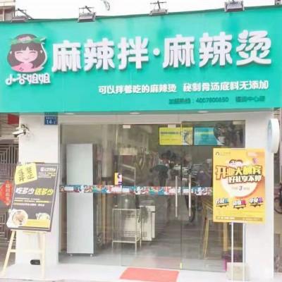 福田岗厦村餐饮店空铺转让(无行业限制)w