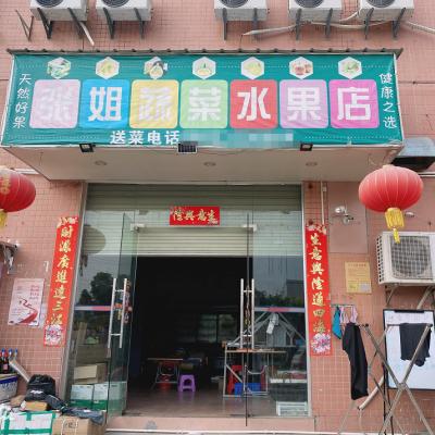 龙岗区春葵路张姐蔬菜水果店