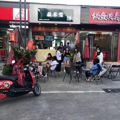 龙岗区华南城奶茶店W