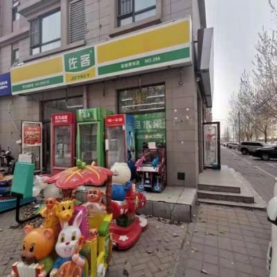 沈河保利门口第一家超市出兑日卖4000+