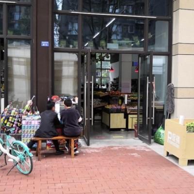 龙泉驿-大面-生鲜超市转让(商铺网合作客户)