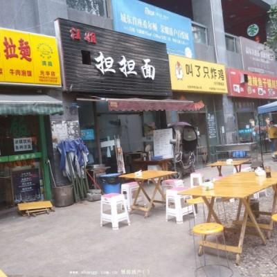 77万西门光华村46平餐饮铺面急售