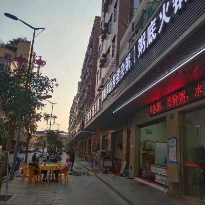 光明区福庄路餐饮店转让w