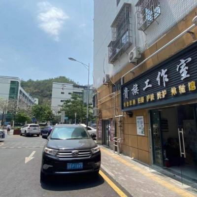 景田小区A109栋贵族工作室