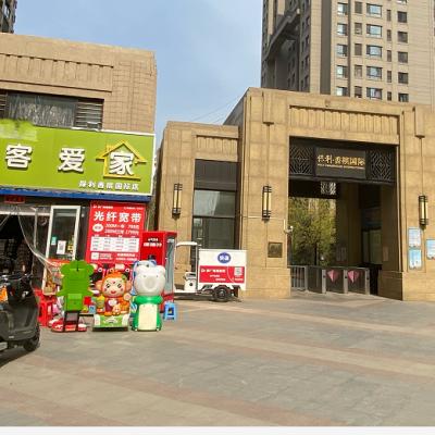 小区门口第一家便利店转让(中介平台勿扰已合作)