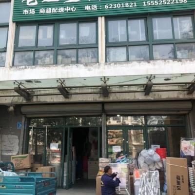 济南市经一路西市场沿街商铺
