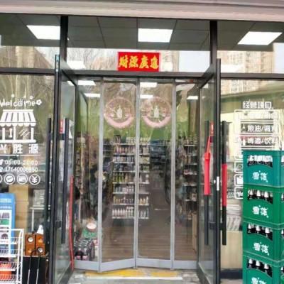 于洪小区门口独一家超市4000+超市出兑