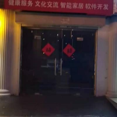 九亭地铁站旺铺出租
