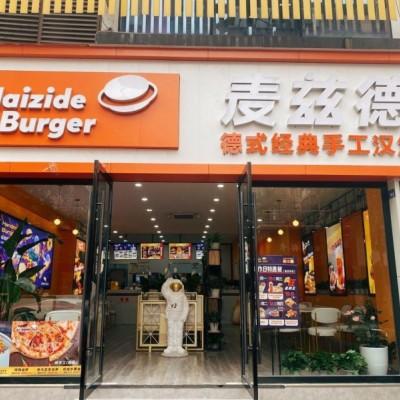 新津城区-手工汉堡店转让W