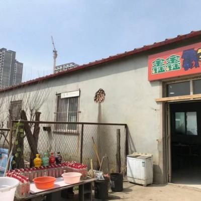 皇姑工地对面盈利饭店转让(中介网站快转勿扰)