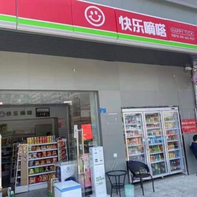 :深圳市龙华区东环二路便利店转让w