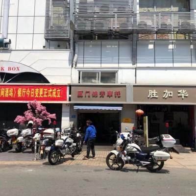 急售 明发商业广场 1楼沿街双层店面