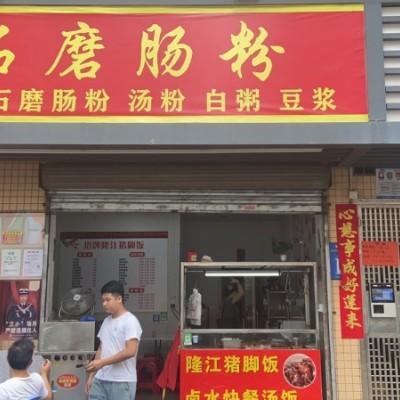 深圳市宝安区鹤洲新村餐饮店转让w