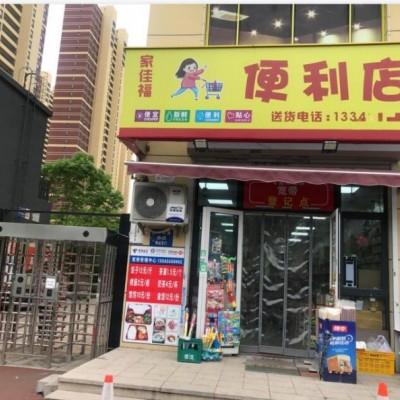 浑南小区门口第一家盈利超市(中介网站快转公司勿扰)