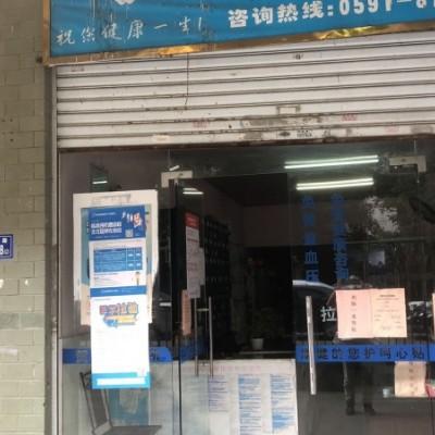鼓楼区梅峰路63号鸿梅山庄5号楼10号店