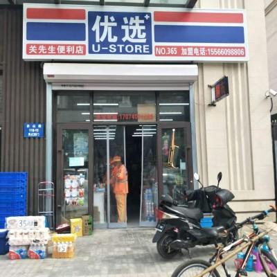 小区门口第一家超市出兑(中介网站勿扰)