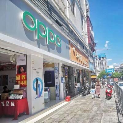 宝安区西乡华生购物广场OPPO手机店转让W