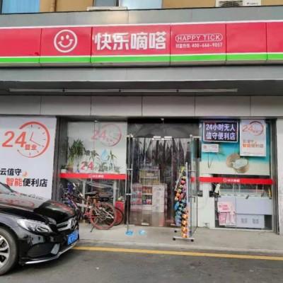 龙华区水斗富豪新村1巷4号便利店W