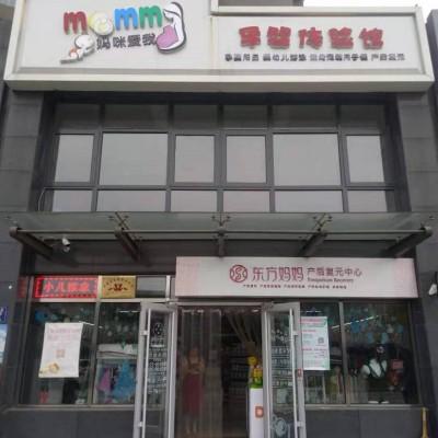 通州东燕郊,成熟社区商铺转租