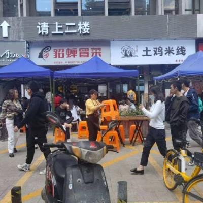 市中心年租18万花牌坊地铁口双开间餐饮铺急售