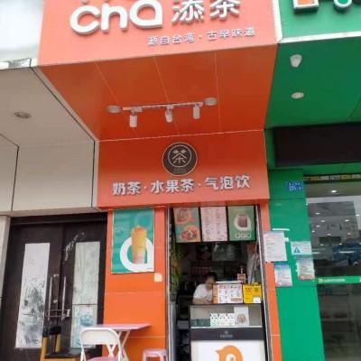 宝安区新安四路黄金台综合楼101