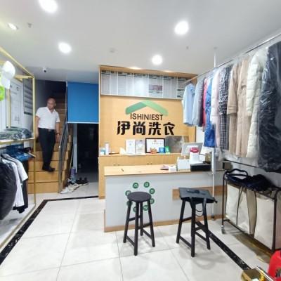商业街 唯一一家洗衣店  开店人就是房东 非常好谈