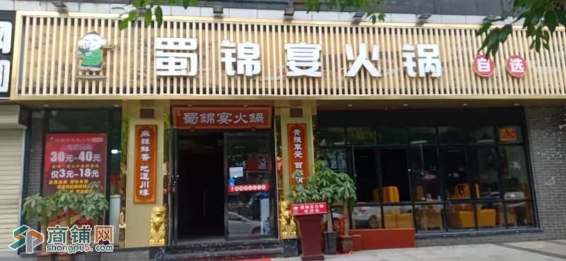 地铁口附近唯一一家火锅店低价转让(超大面积可空转)