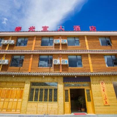 云南省丽江宁蒗县泸沽湖景区酒店转让