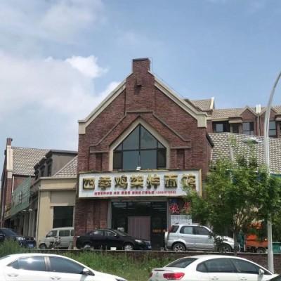 浑南软件国际园餐饮店转让(中介网站快转勿扰)