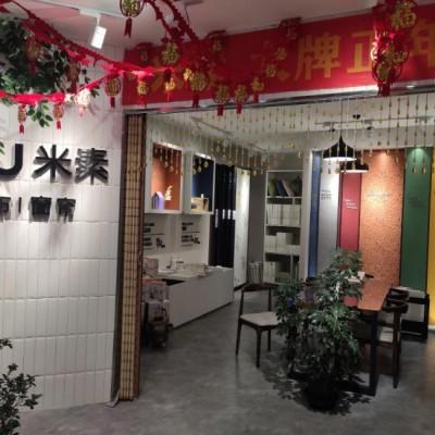 窗帘壁布软装店