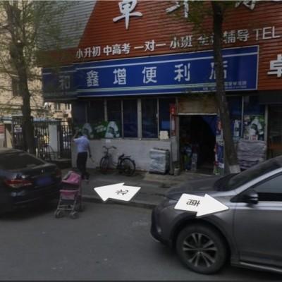 【急兑】转让小区门口便利店-35中临街门面