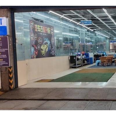 5年老店开福区汽车维修美容服务门店转让